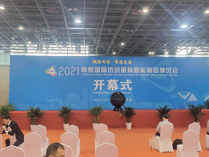 IECHO GLSC auf der CAME-Ausstellung
