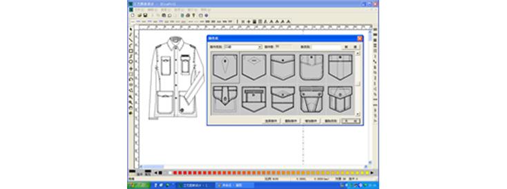 Die IECHO Garment CAD-Software wurde erstmals von der China National Garment Association als CAD-System mit inländischen unabhängigen Wissensmarken beworben