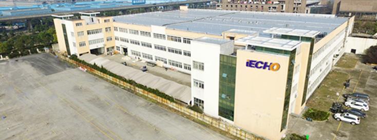 Das 20.000 Quadratmeter große Digitalisierungs- und Forschungstestzentrum wurde im Bezirk Xiaoshan in der Stadt Hangzhou fertiggestellt