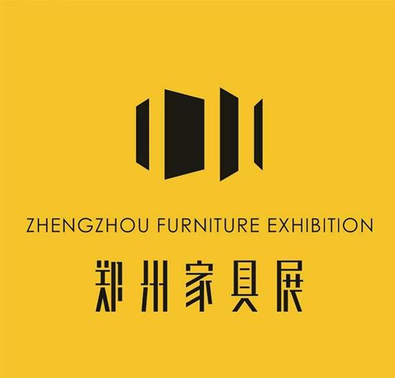 Möbelausstellung in Zhengzhou