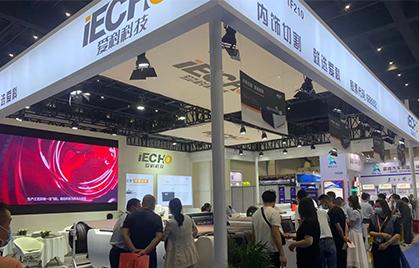 IECHO auf der China International Automotive Aftermarket Fair (CIAAF)